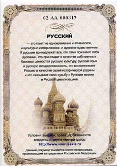 Звернення Дмитра Снєгирьова до голови СБУ щодо діяльності проросійських організації на території України