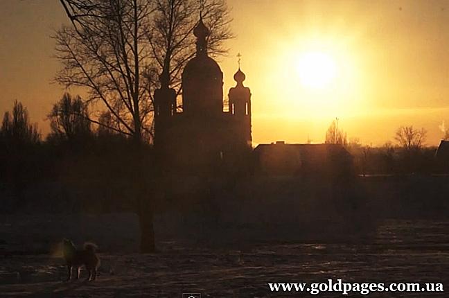 Вышла очередная серия документального фильма о Луганске девяностых