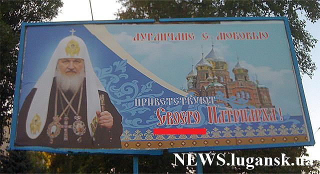 Гундяев приехал