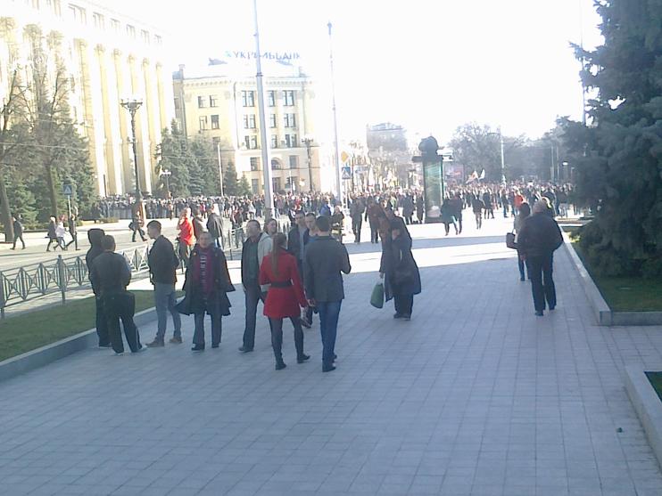 Марш неудачников в Харькове