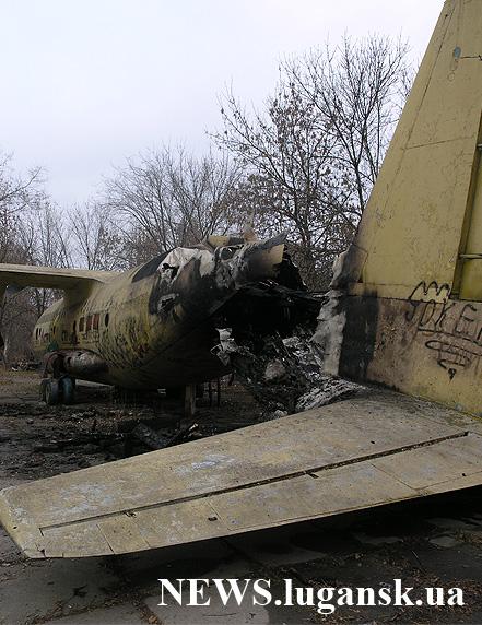 В Луганске у самолёта оторвало хвост