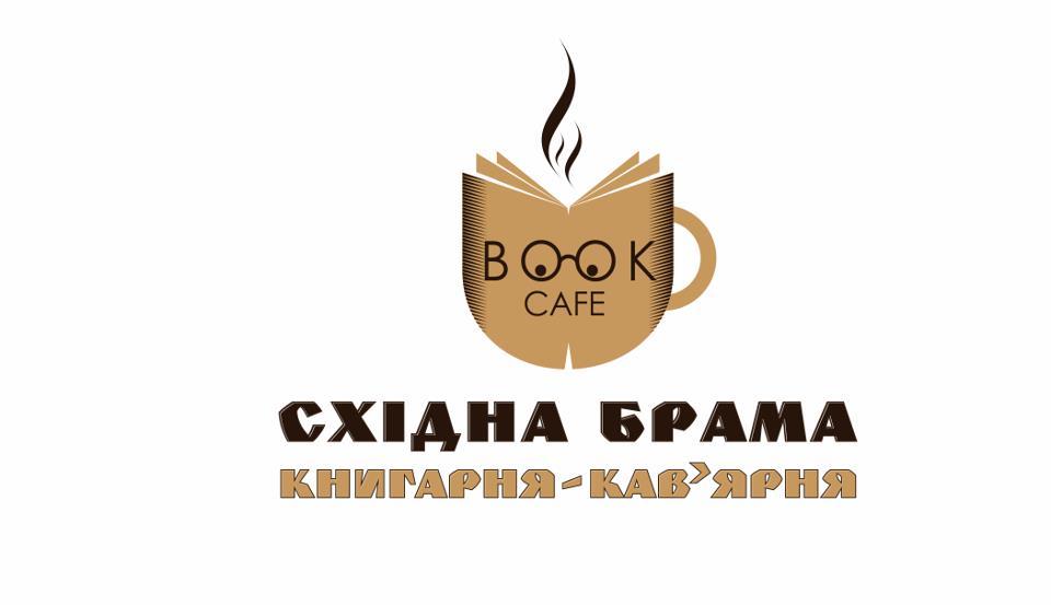 """Ми раді повідомити, що від наступного ефіру телевікторину """"Рідна Україна"""" підтримуватиме книгарня """"Східна брама""""."""
