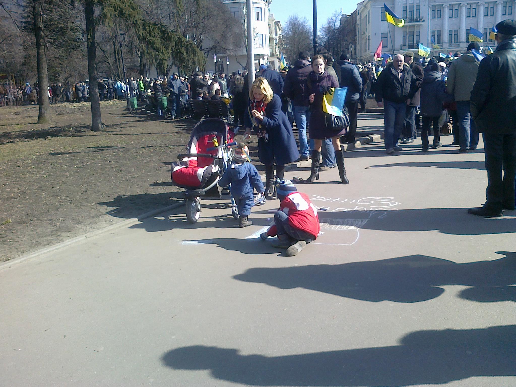 Евромайдан Харьков в день рождения Шевченко