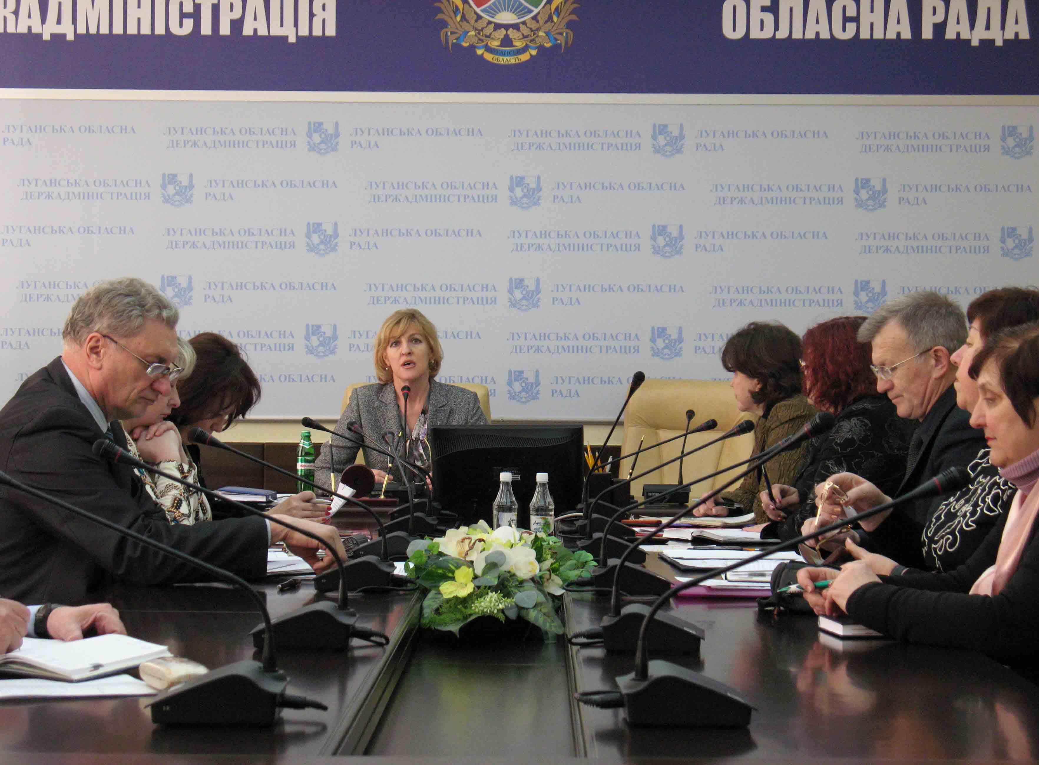 Как на Луганщине будут бороться с кризисом