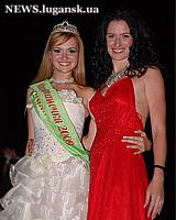Победительницей конкурса красоты Мисс Луганочка-2009 стала Анастасия Бабенко