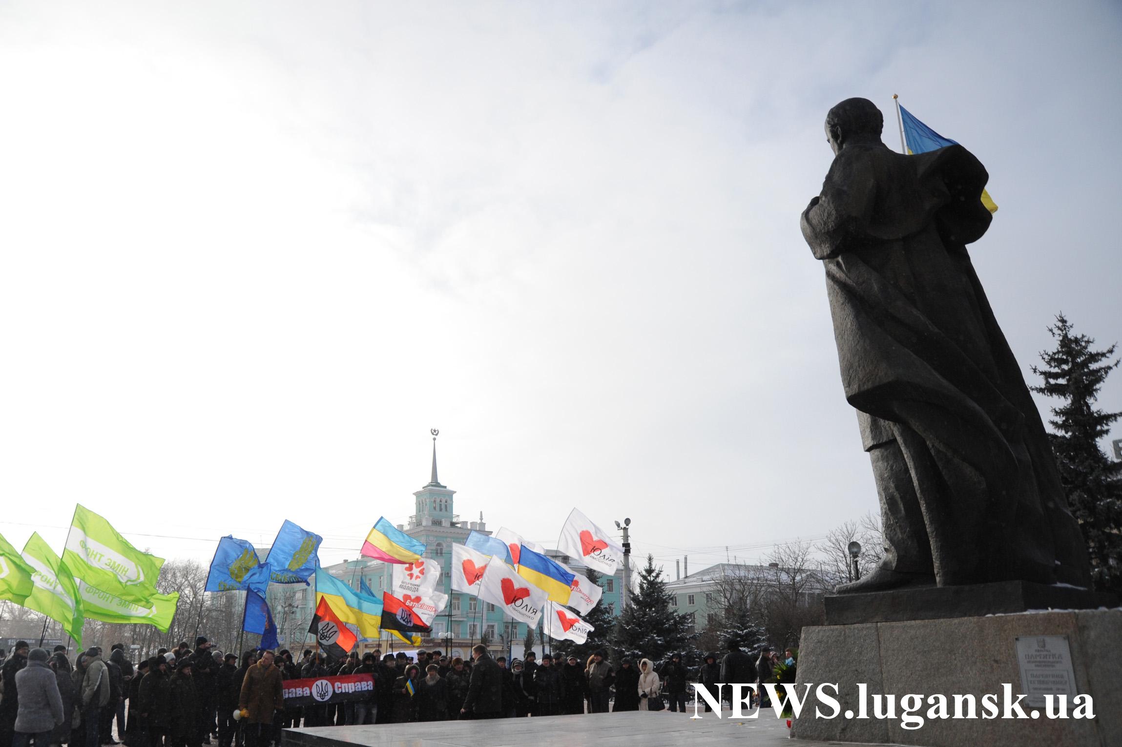 День Соборности в Луганске