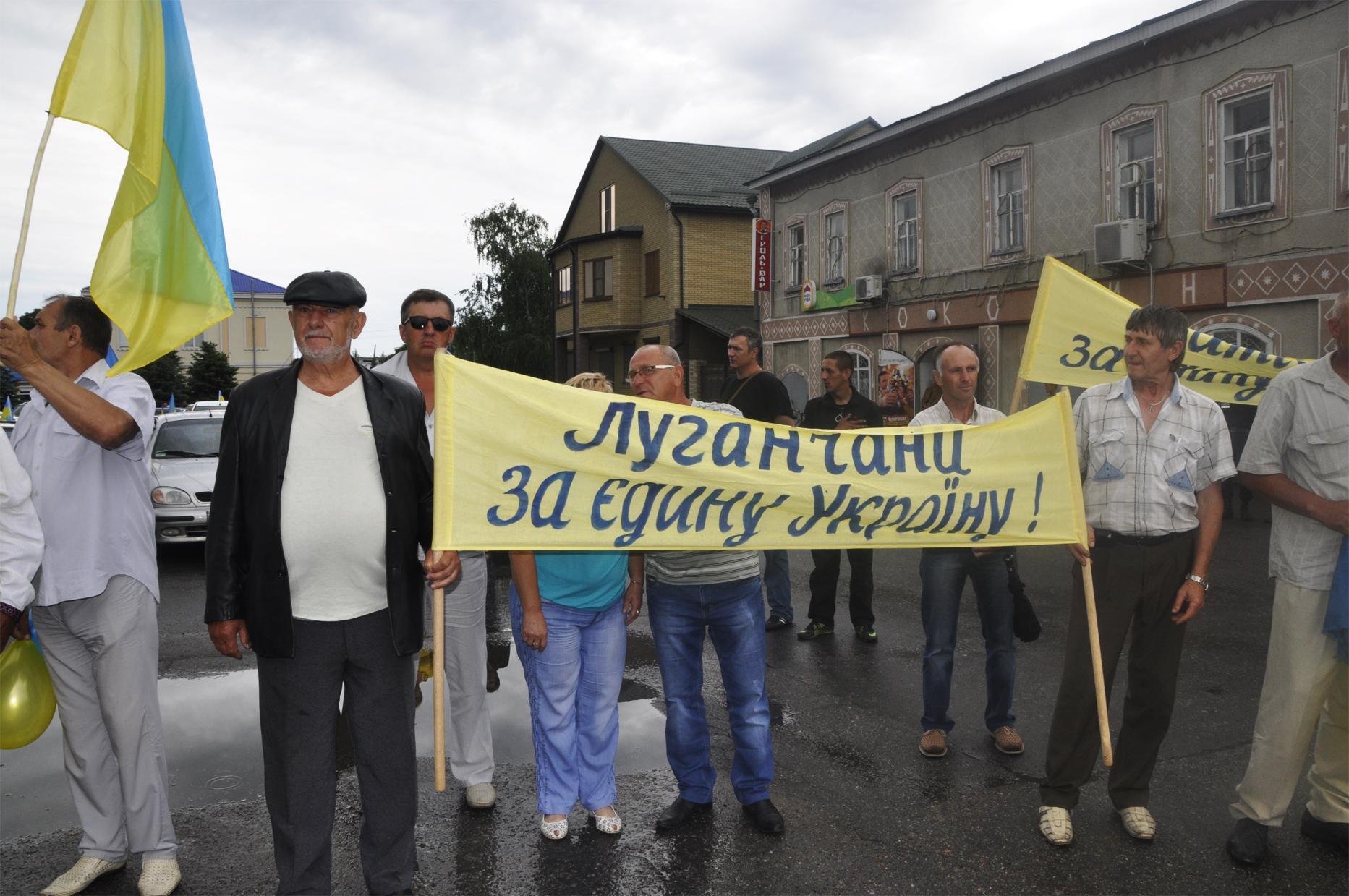 В Сватово состоялся автопробег за единую Украину