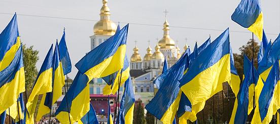 О моей земле... Откройте в себе Украину!