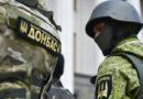 Бойцы обвинили Семенченко