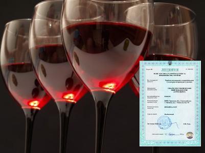 Про ліцензію на роздрібну торгівлю алкогольними напоями та пивом