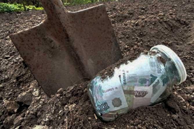 Отримання пільги щодо сплати земельного податку