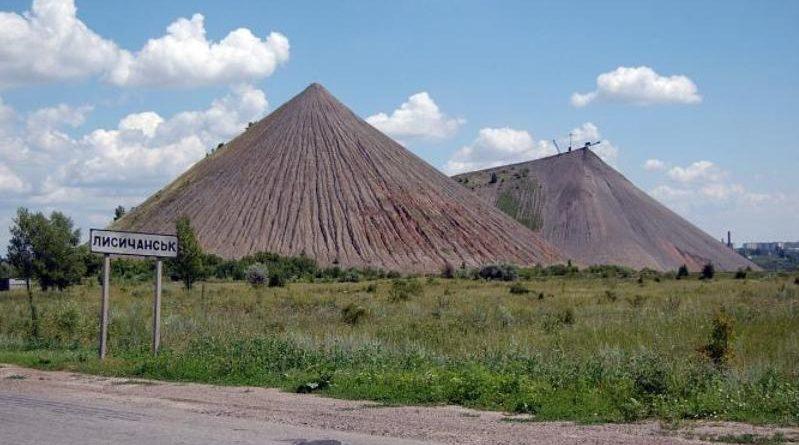35 шахтеров в Лисичанске не выходят на поверхность