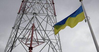 Луганщина святкує День прапора