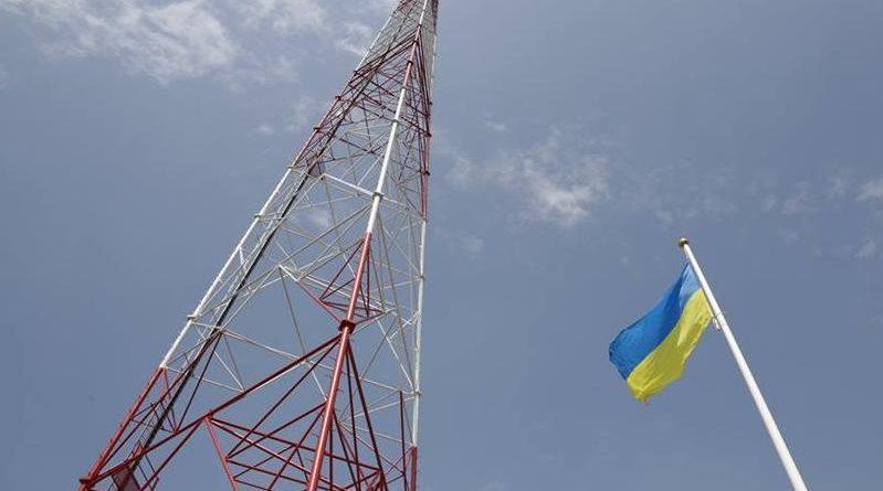 Порошенко відкрив радіотелевізійну станцію на Луганщині