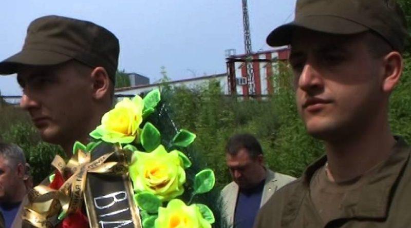 Юрій Гарбуз доручив виділити членам сімей загиблих учасників АТО Луганщини по 5 тисяч гривень