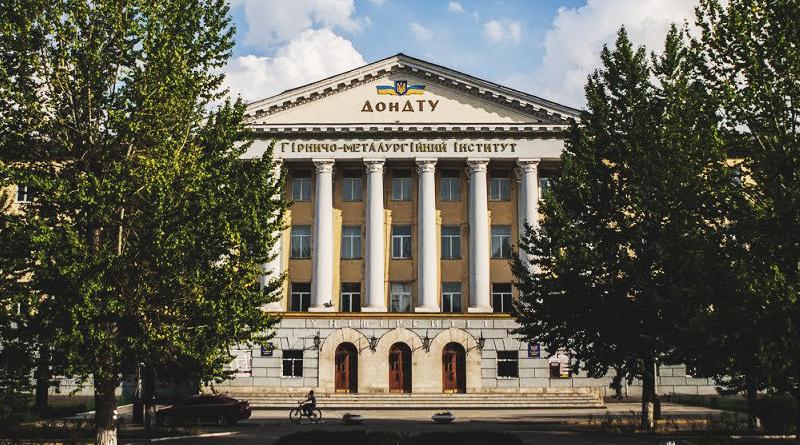 На Луганщине хотят ликвидировать переселенческий вуз