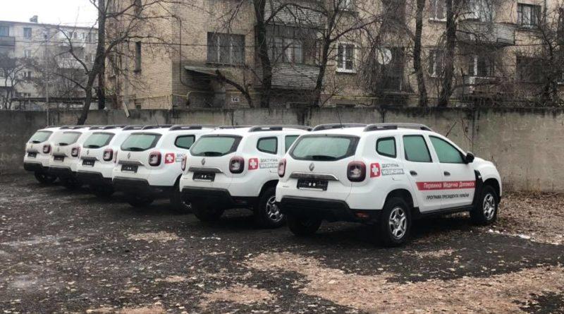 сільські амбулаторії автомобілі