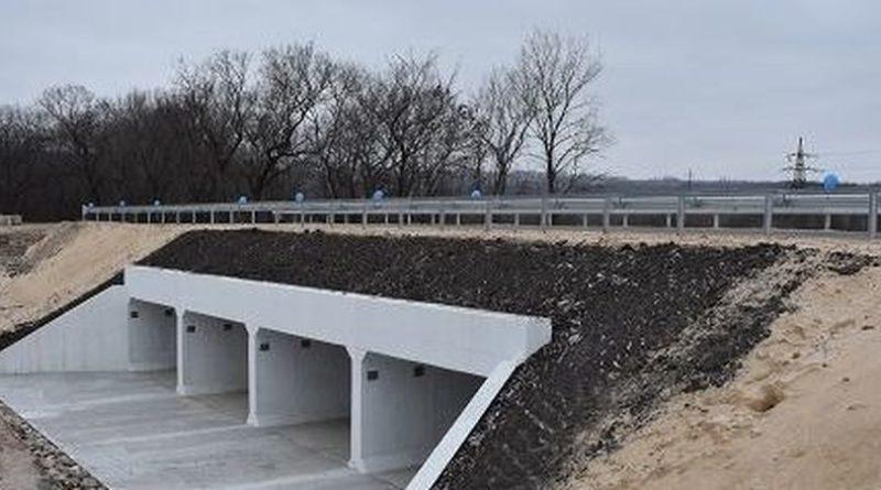 В Северодонецке открыли новый мост
