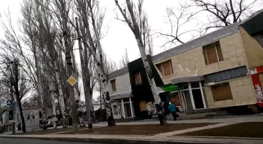Київський проспект Донецьк