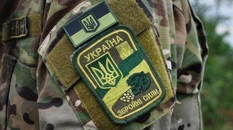 На Донбасі бойовики захопили в полон бійця ЗСУ