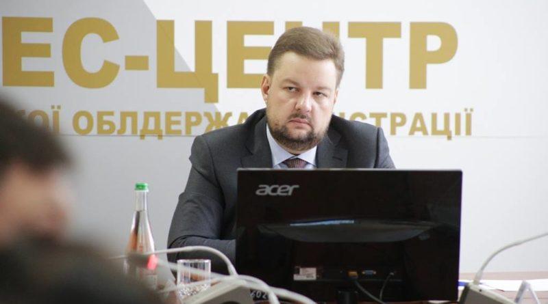 Сергій Філь