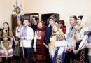 На Луганщину завітав фестиваль вертепів