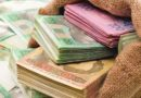 Місцеві бюджети Луганщини отримали майже 3 мільярда грн