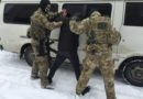 В Северодонецке задержаны лица, финансирующие «ЛНР»