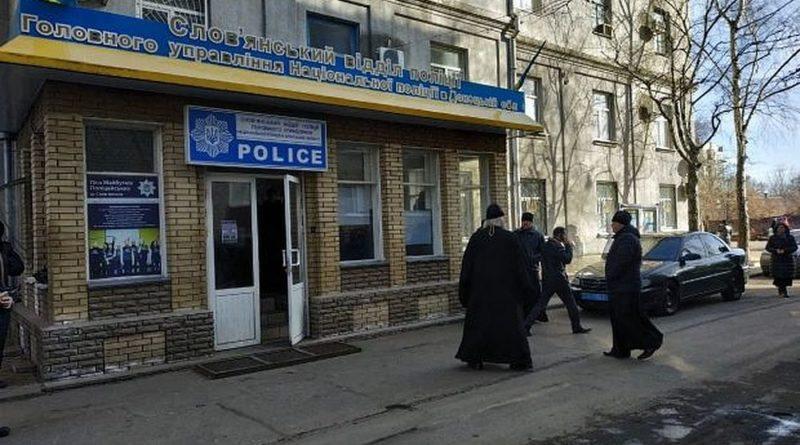 На Донбассу задержали митрополита УПЦ МП, который подозревается в сепаратизме
