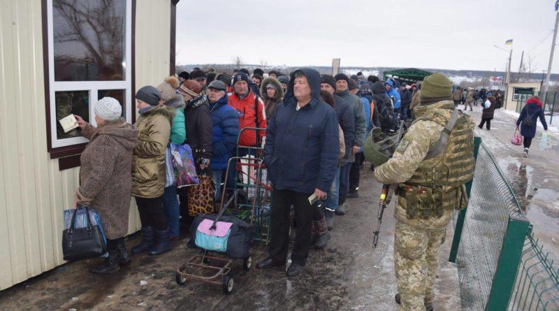 КПВВ Луганщини