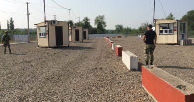 На Луганщине открыли КПВВ «Золотое». В одностороннем порядке