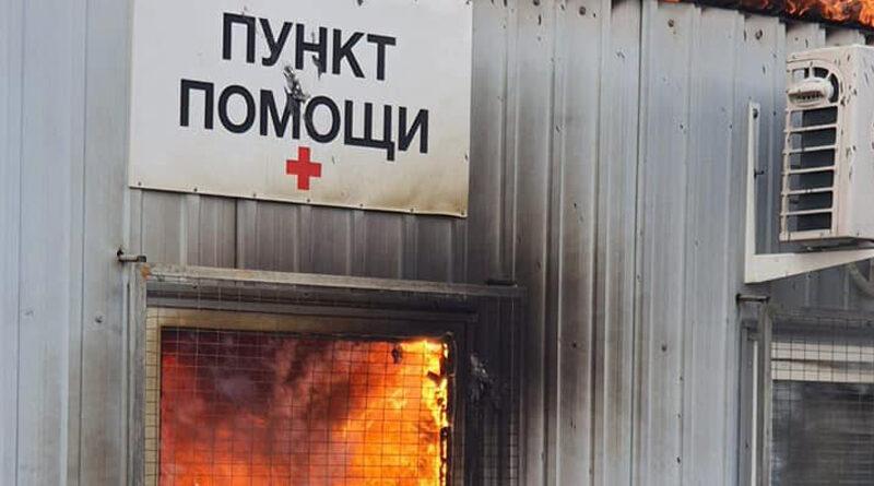Пожары на Луганщине (реакции соцсетей, фото, обновляется)