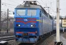 Відновлено залізничне сполучення «Київ-Авдіївка»