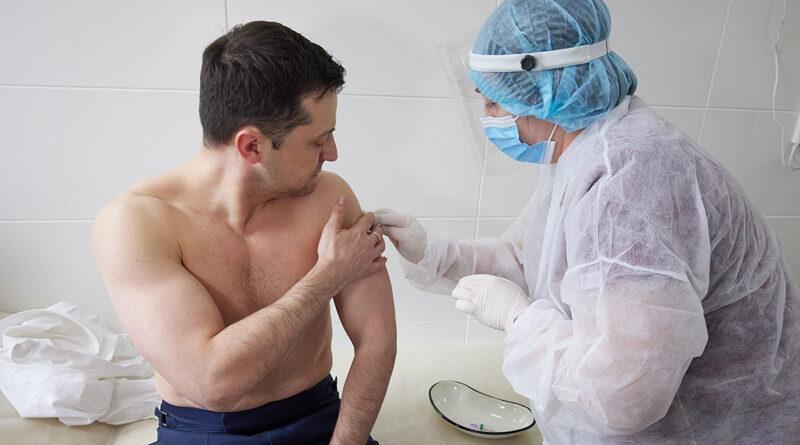 Президент вакцинувався проти COVID-19