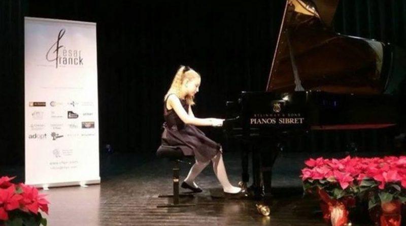 Диана Стогнушенко