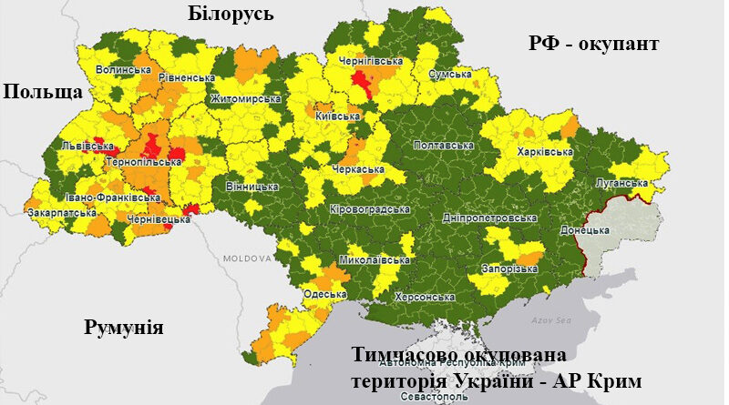На Луганщині з 21 вересня буде діяти «жовтий» рівень небезпеки