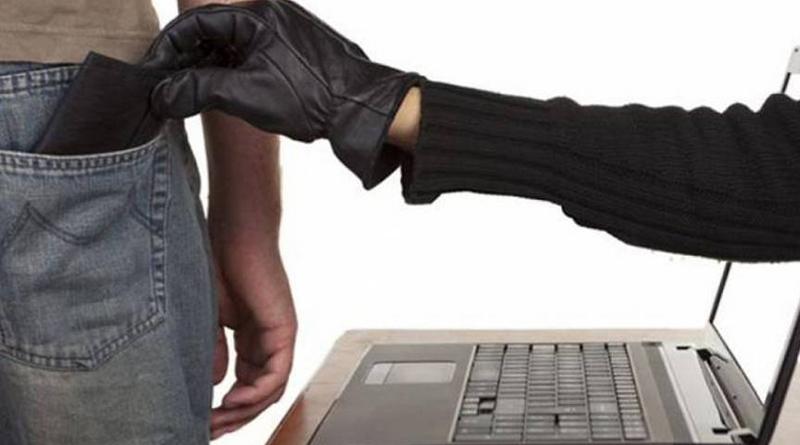 Працює онлайн сервіс для захисту від шахраїв