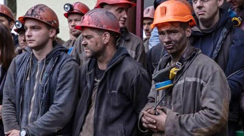 На Луганщині гірникам не виплачують зарплатню