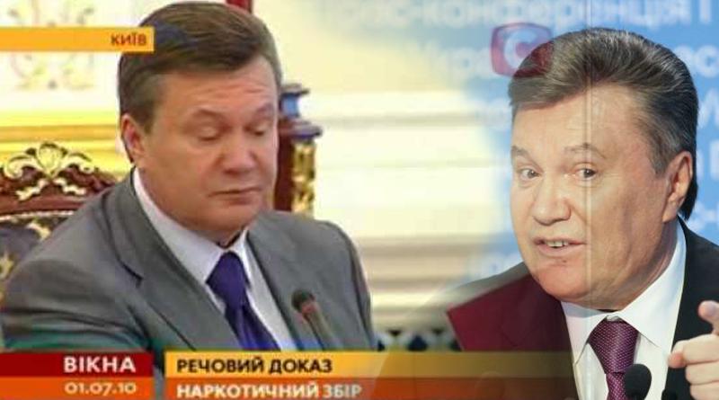 Активісти вимагають від ДБР притягнути до кримінальної відповідальності Януковича.